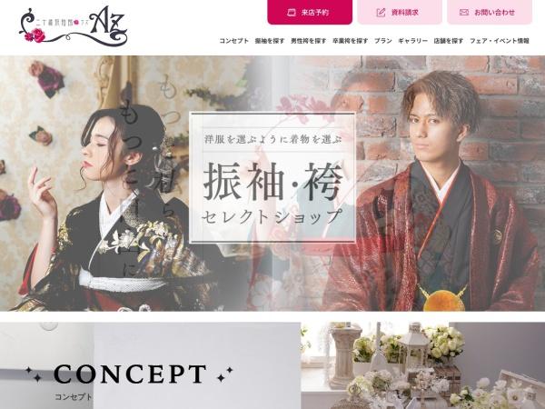Screenshot of az-hitachinaka.com