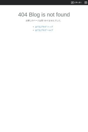 Screenshot of azanaerunawano5to4.hatenablog.com
