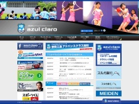 http://azul-claro-sports-club.jp/
