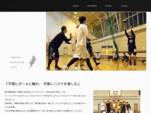 http://b-pocket.org/basketball/