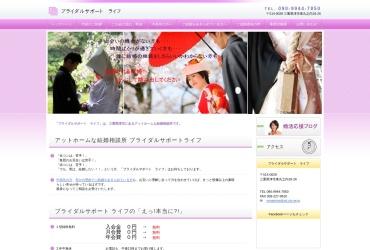 Screenshot of b-s-life.com