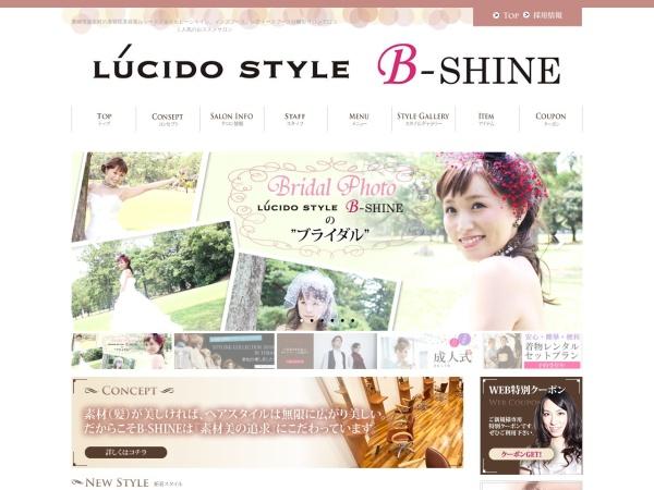 Screenshot of b-shine-g.com