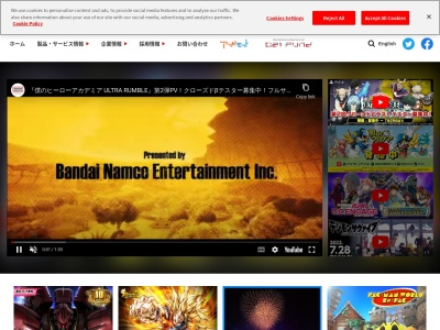http://b.bngi-channel.jp/psp_macross/acefrontier/