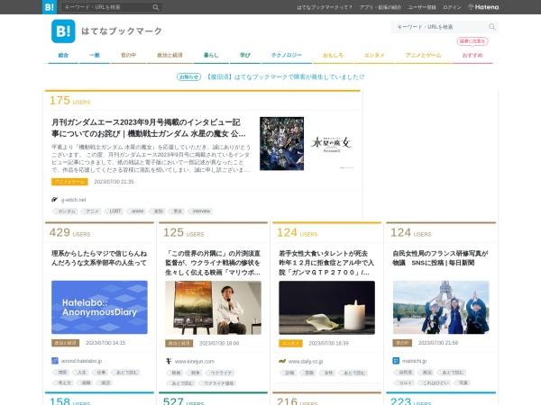 http://b.hatena.ne.jp/