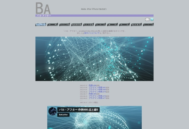 Screenshot of baaaf.com
