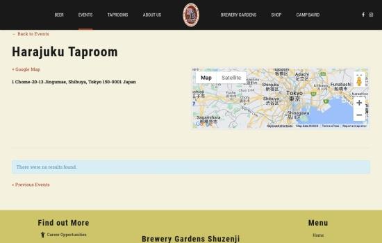 http://bairdbeer.com/ja/taproom/harajuku-taproom