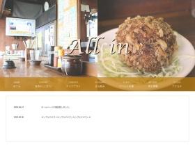 http://bakudan-allin.com/