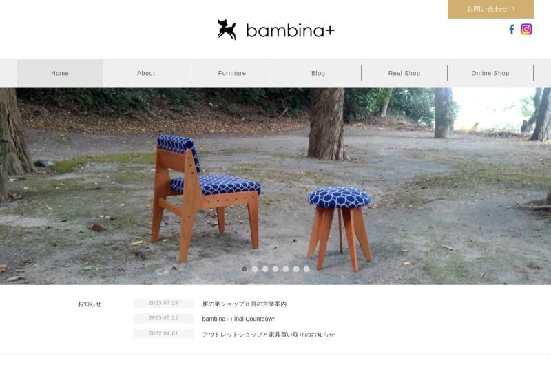 Screenshot of bambinaplus.com