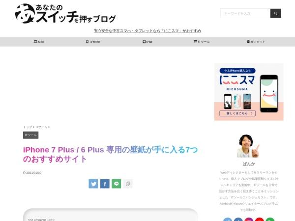 Screenshot of bamka.info