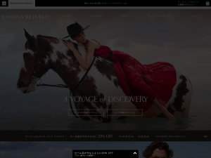 http://bananarepublic.gap.co.jp/