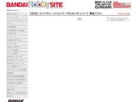 http://bandai-hobby.net/site/gunpla_list_hguc.html