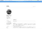 http://banmon.exblog.jp/