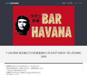 BAR HAVANA
