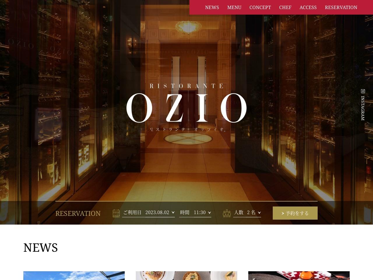 東京ベイコート倶楽部RISTORANTEオッツィオ(OZIO)