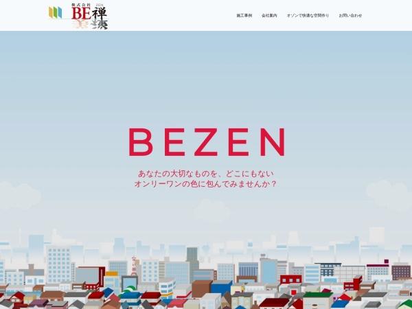 Screenshot of be-zen.co.jp