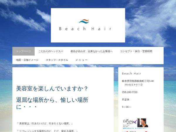 http://beach-hair.jimdo.com/