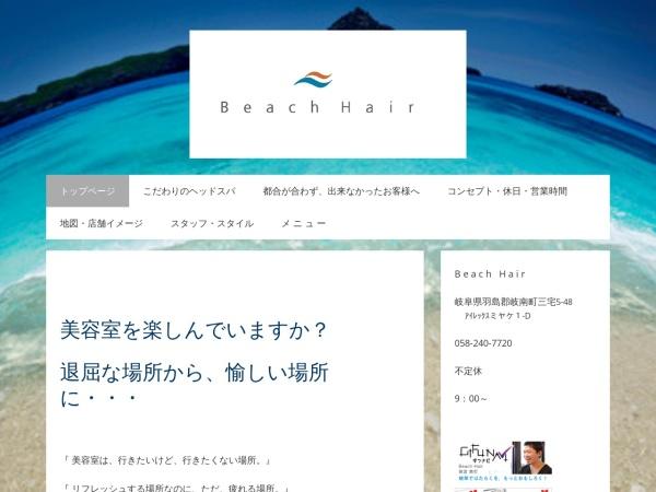 Screenshot of beach-hair.jimdo.com