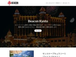 http://beacon-kyoto.com/