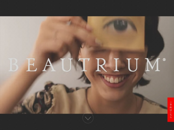 http://beautrium.com/