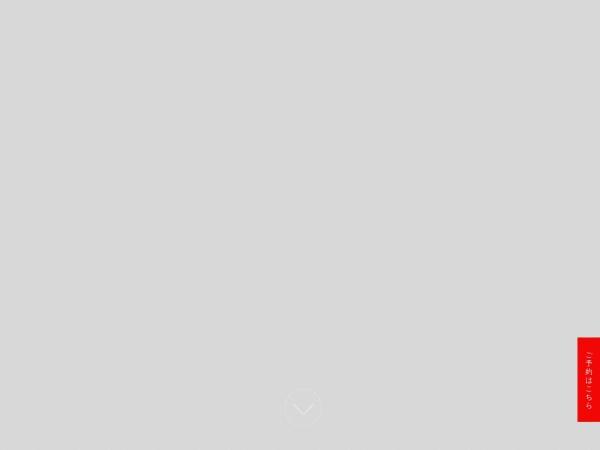 Screenshot of beautrium.com