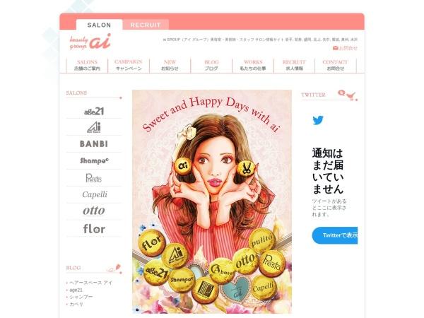 http://beauty-ai.jp/