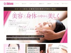 http://beauty-seitai-college.com/