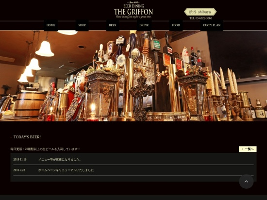 http://beer-dining-the-griffon.com/