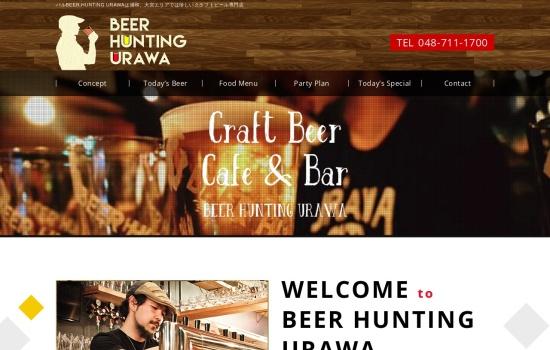 Screenshot of beer-hunting-urawa.jp