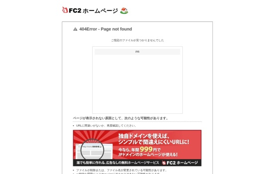 http://beerkobo.web.fc2.com/kouenjiindex.html