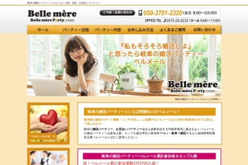 Screenshot of bell-mere.com