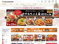 http://belluna-gourmet.com/