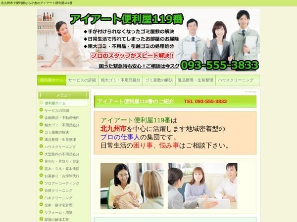Screenshot of bennriya119.com