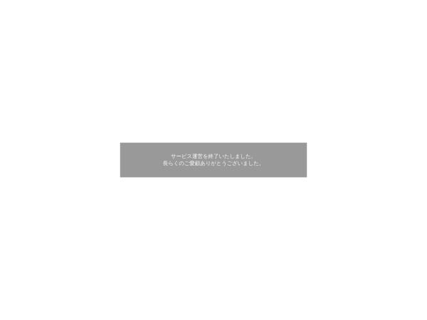 Screenshot of benriya-komachi.com