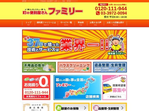 Screenshot of benriyafamily.com