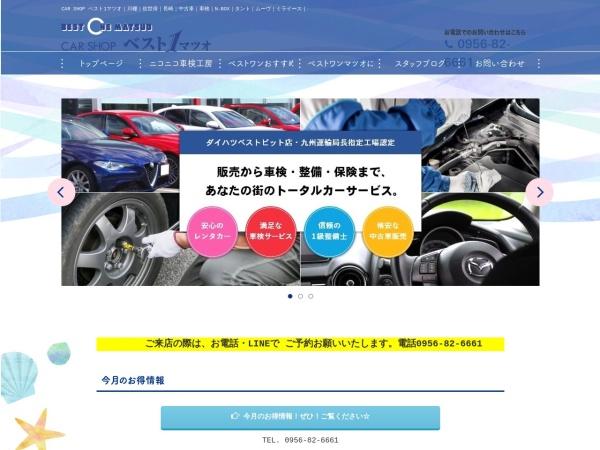 Screenshot of best-1-matsuo.jp