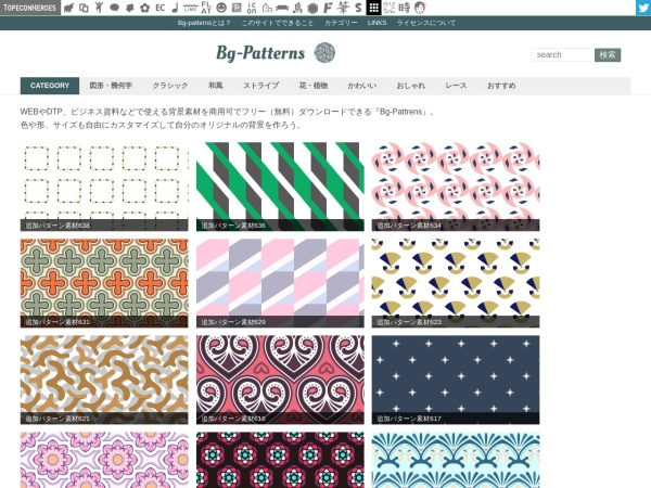 http://bg-patterns.com/