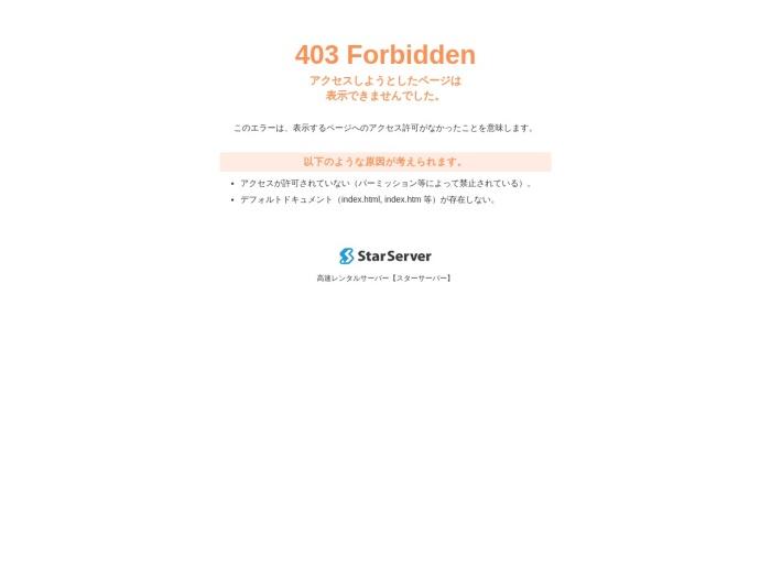 http://bi-creator.or.jp/