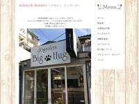 http://big-hug.jimdo.com/