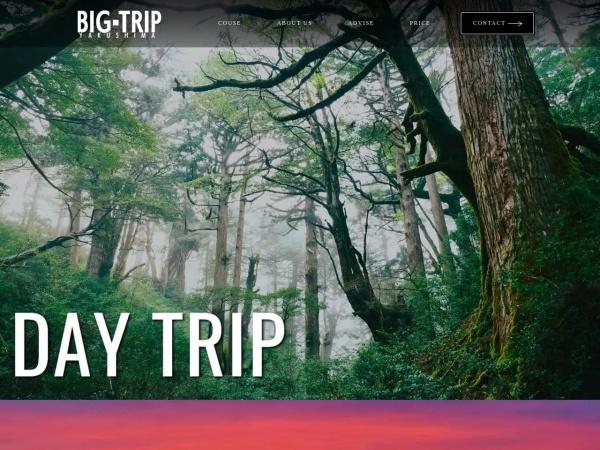 Screenshot of bigtrip.jp