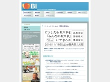 Screenshot of bijp.net