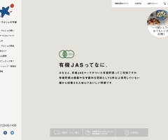 http://biomarche.jp/