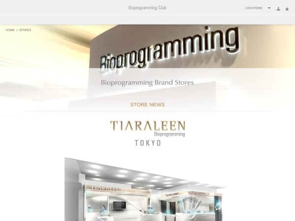 http://bioprogramming.jp/news/event.html