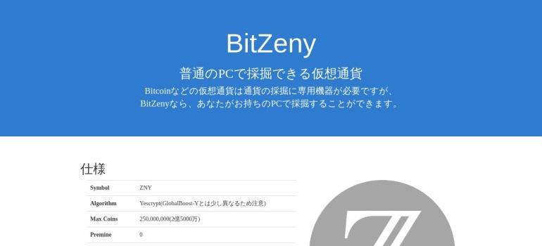 Screenshot of bitzeny.org
