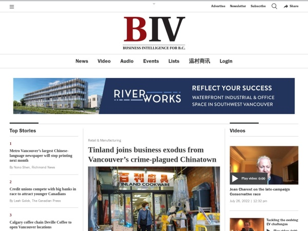 Screenshot of biv.com