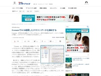 http://bizmakoto.jp/bizid/articles/1202/06/news030.html