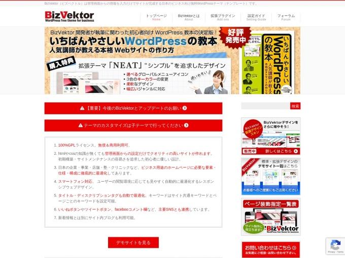 http://bizvektor.com/
