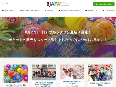 Screenshot of bjafa.org