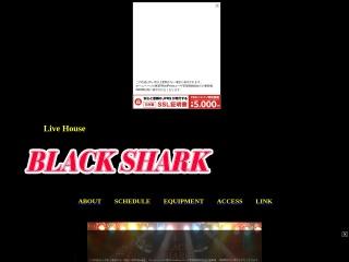 早稲田BLACKSHARK