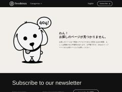 http://blog.btrax.com/jp/2013/07/08/online_education/
