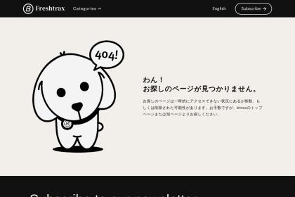 Screenshot of blog.btrax.com